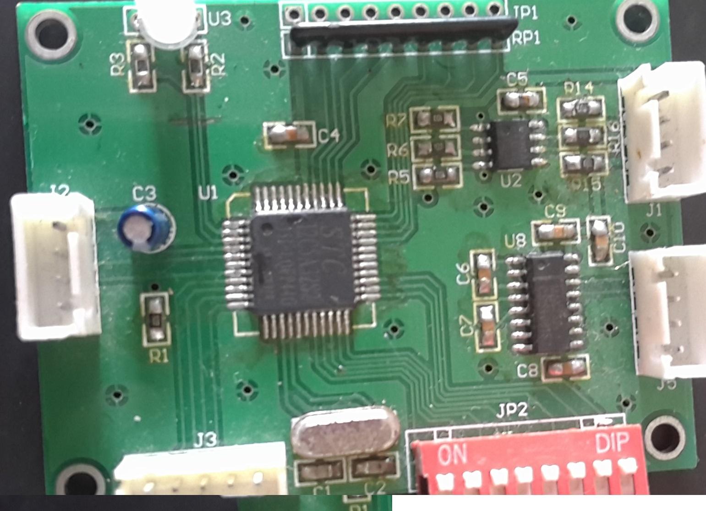 电子系统开发