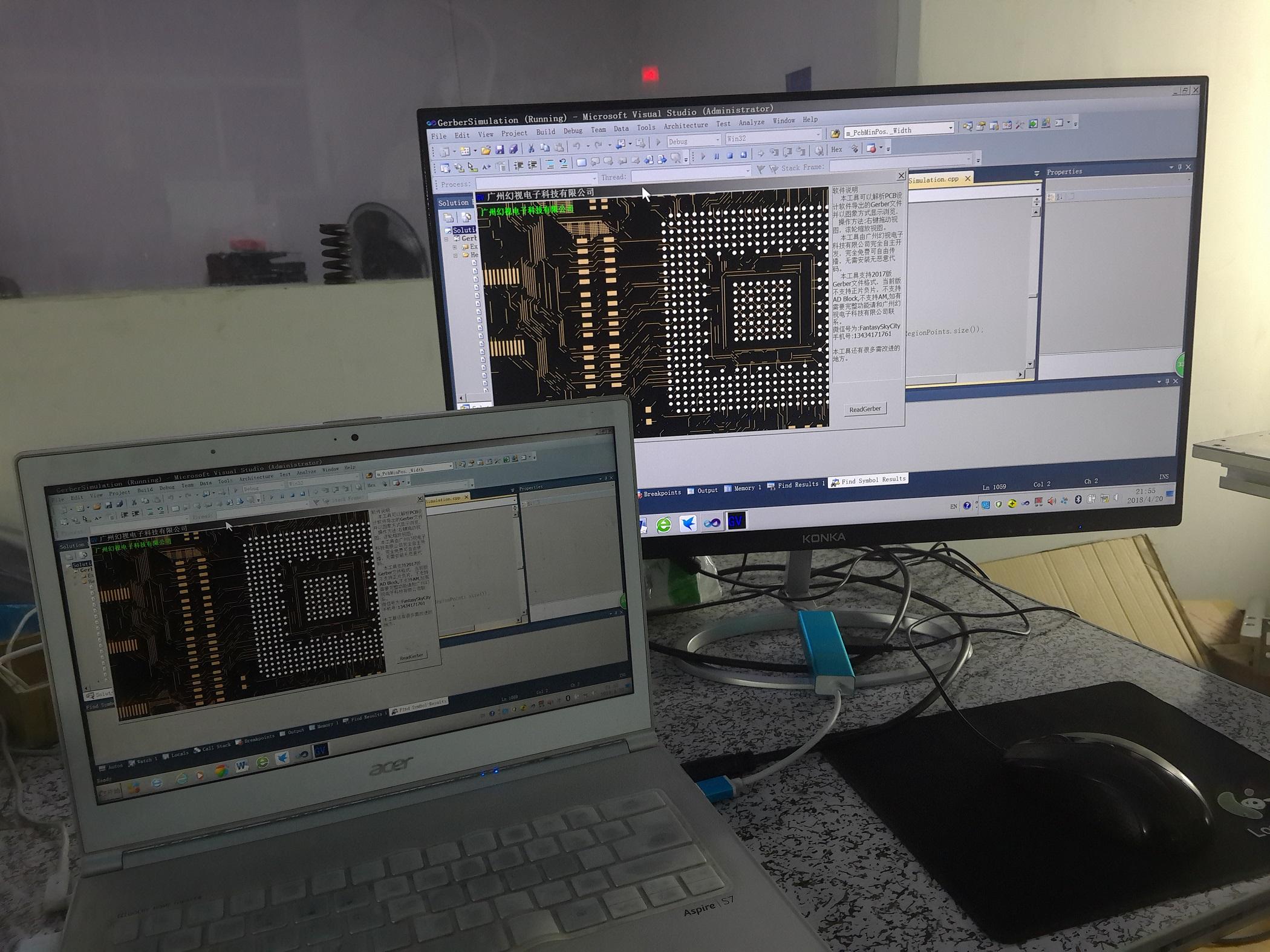 PCB模拟软件